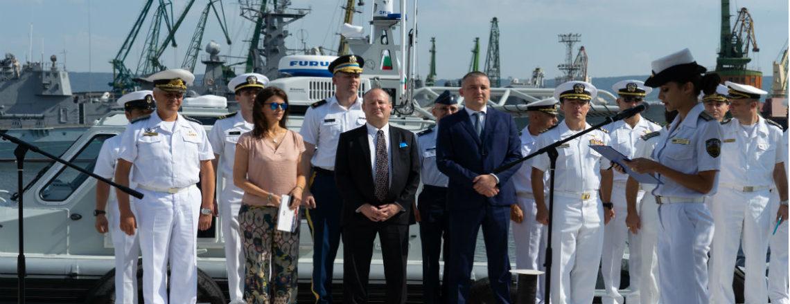 U.S. Boat Donation Will Protect Bulgarian Coast
