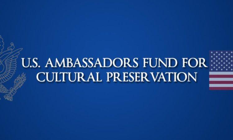 Посланически фонд за опазване на културното наследство (AFCP)